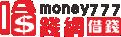 借錢哈錢網 Logo